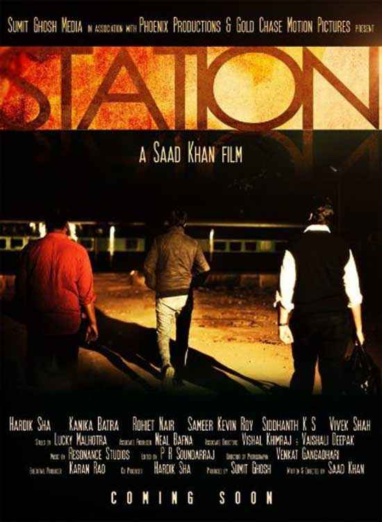 Station First Look Poster