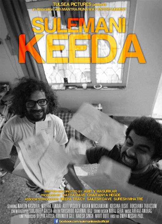 Sulemani Keeda First Look Poster