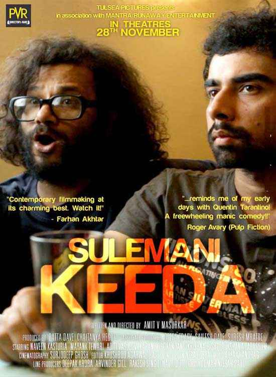 Sulemani Keeda Image Poster