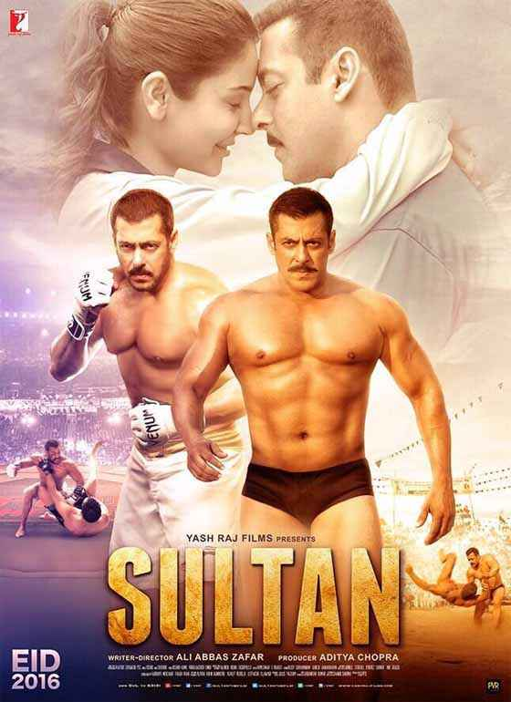 Sultan Image Poster
