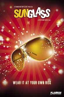Sunglass  Poster