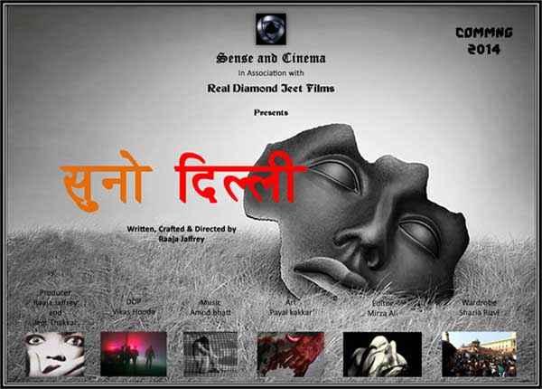 Suno Dilli Poster