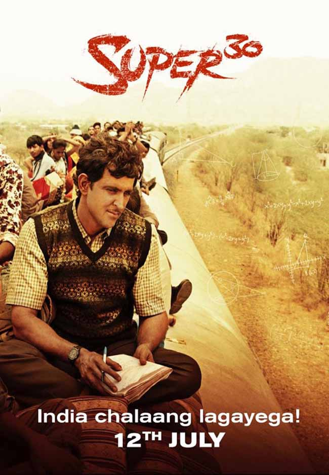 Super 30 Hrithik Roshan Hd Wallpaper Poster 17622 2 Out Of 10