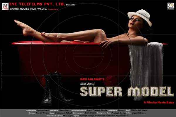 Super Model First Look Poster