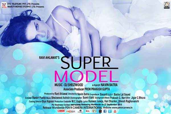 Super Model Hot Poster