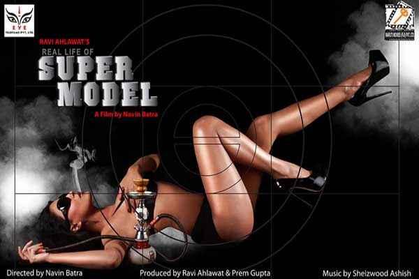 Super Model New Poster