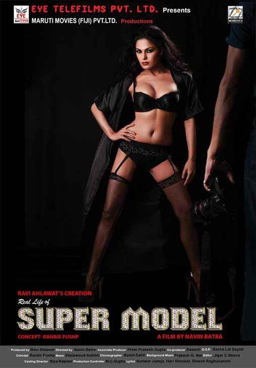 Super Model Veena Malik Bikini Poster