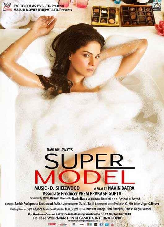 Super Model Veena Malik Hot Wallpaper Poster