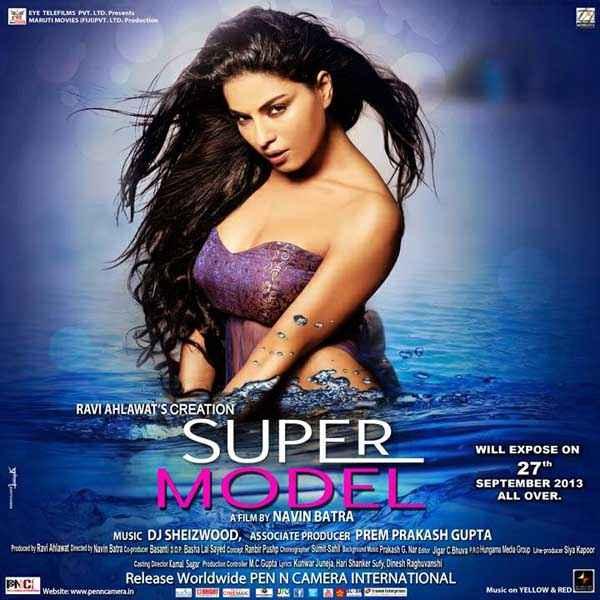 Super Model Veena Malik Sexy Poster