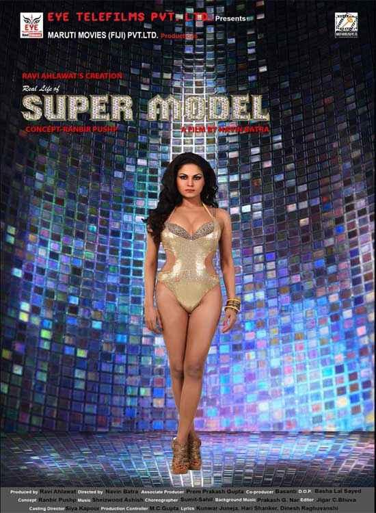 Super Model Veena Malik Swimming Shoot Hot Poster