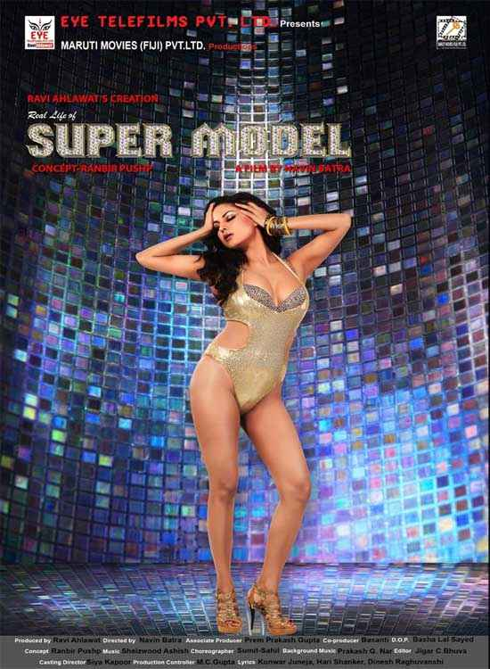 Super Model Veena Malik Swimming Shoot Sexy Poster