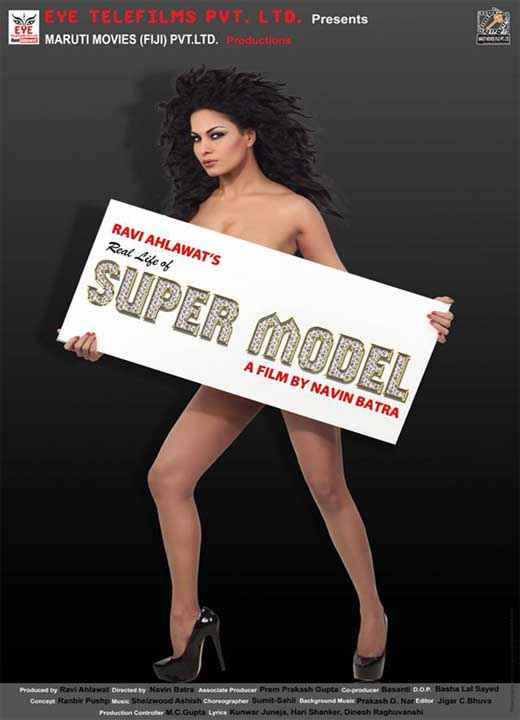 Super Model Movie