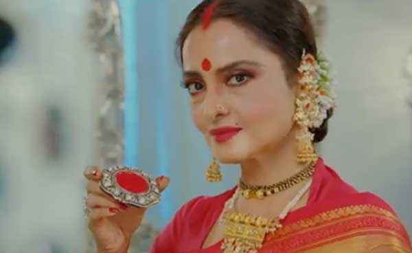 Super Nani Rekha HD Wallpaper Stills
