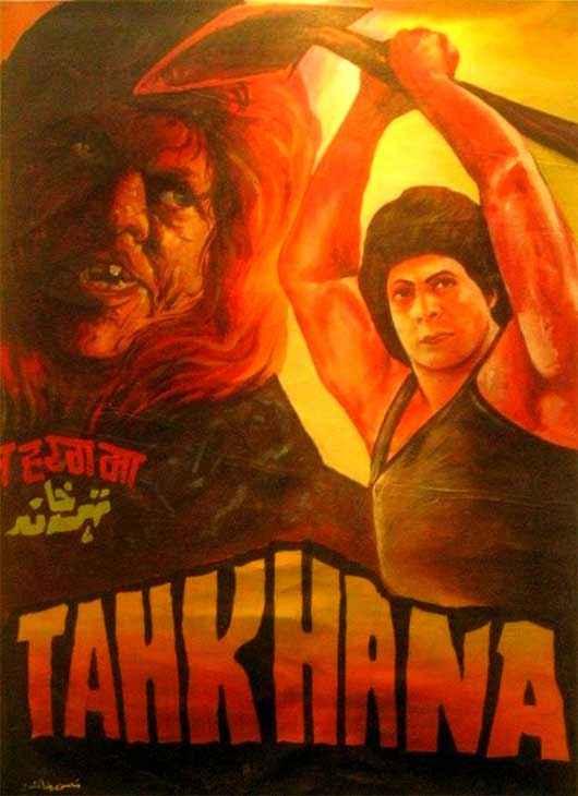 Tahkhana Wallpaper Poster