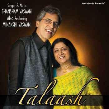 Talaash (2014)  Poster