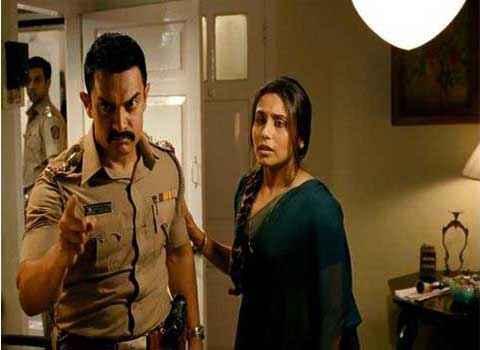 Talaash 2012 Aamir Khan Rani Mukerji Sad Scene Stills