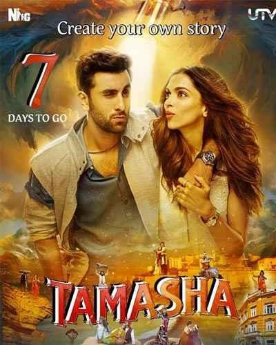 Tamasha 2015  Poster