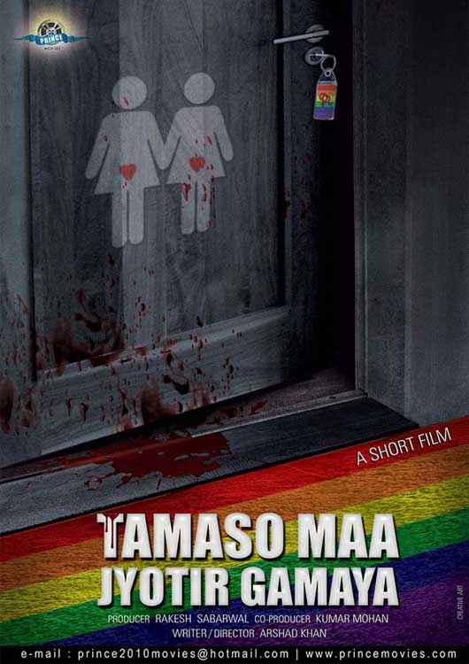 Tamaso Maa Jyotir Gamaya  Poster