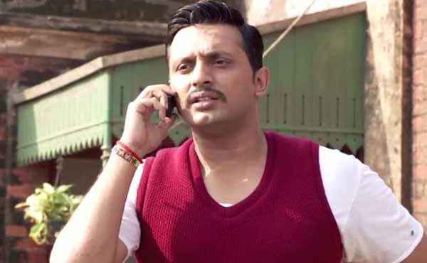 Tanu Weds Manu Returns Mohammed Zeeshan Stills