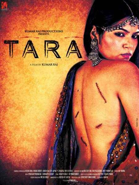 Tara Ek Banjaaran Poster
