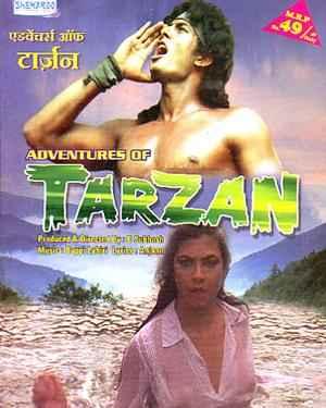 Tarzan Hemant Birje Kimi Katkar Poster