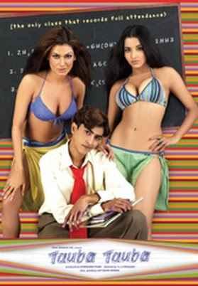 Tauba Tauba Hot Poster