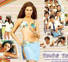 Tauba Tauba Hot Payal Rohatgi Stills