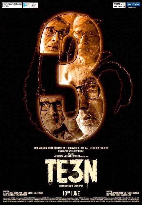 TE3N Image Poster