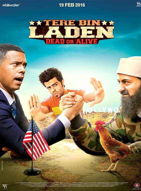 Tere Bin Laden Dead Or Alive Image Poster