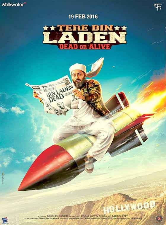 Tere Bin Laden Dead Or Alive  Poster