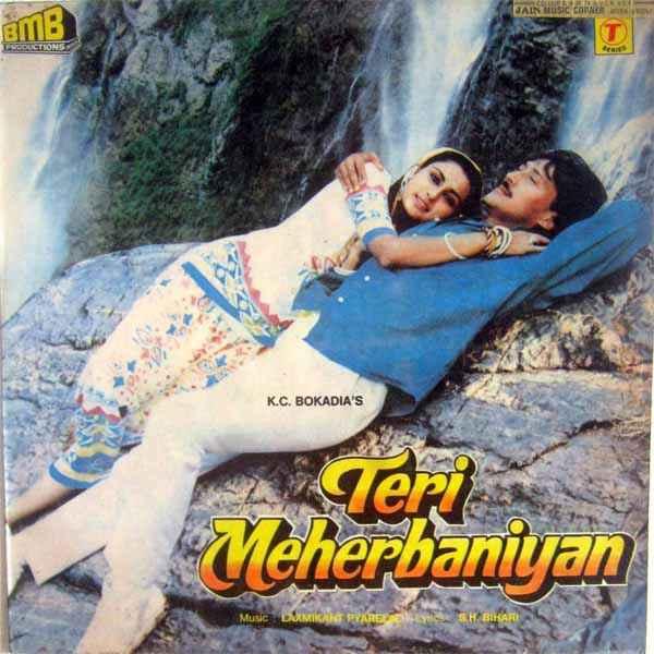 Teri Meherbaniyan Jackie Shroff Poonam Dhillon Romantic Poster