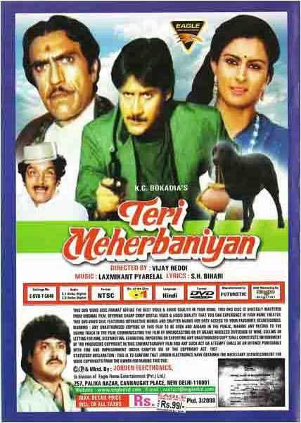 Teri Meherbaniyan Wallpaper Poster