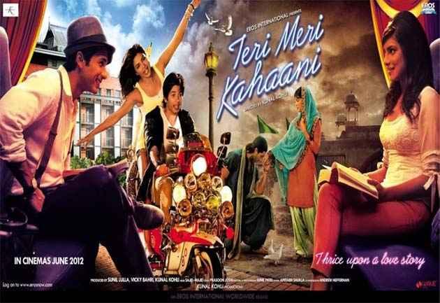 Teri Meri Kahaani Images Poster