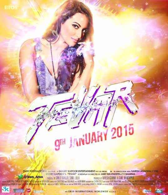 Tevar Sonakshi Sinha Poster