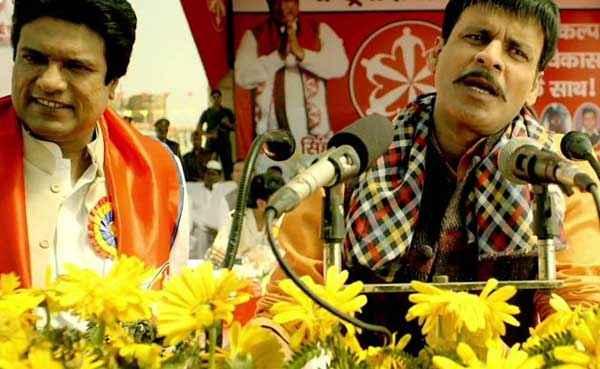Tevar Rajesh Sharma Manoj Bajpayee Stills