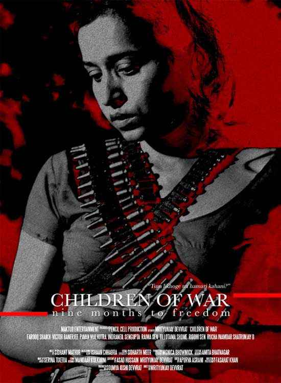 The Children of War First Look Poster