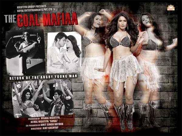 The Coal Mafiaa Images Poster