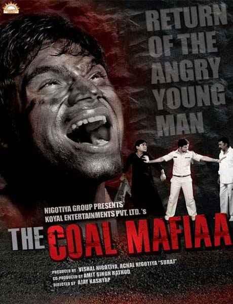 The Coal Mafiaa  Poster