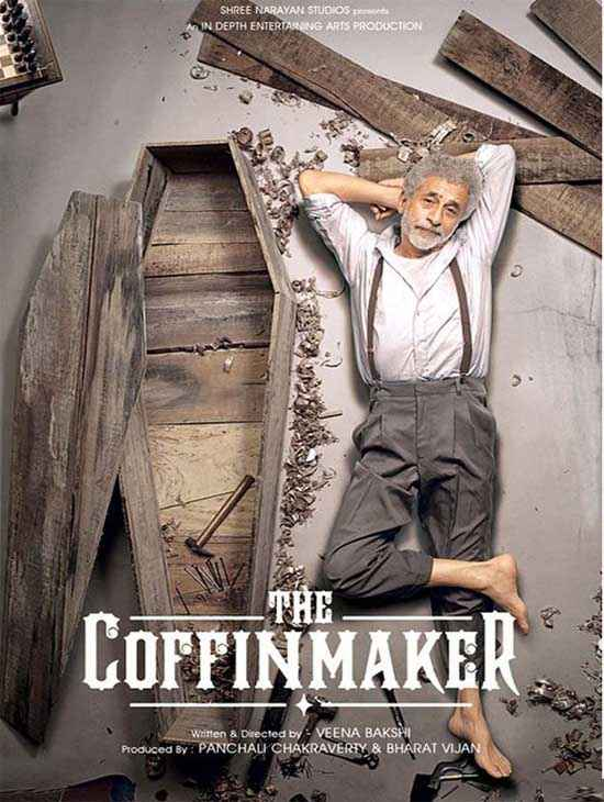 The Coffinmaker  Poster