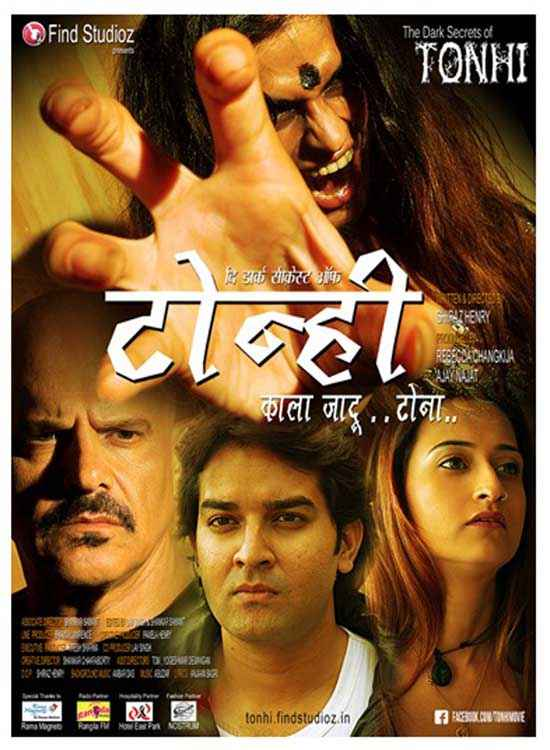 The Dark Secrets Of Tonhi First Look Poster