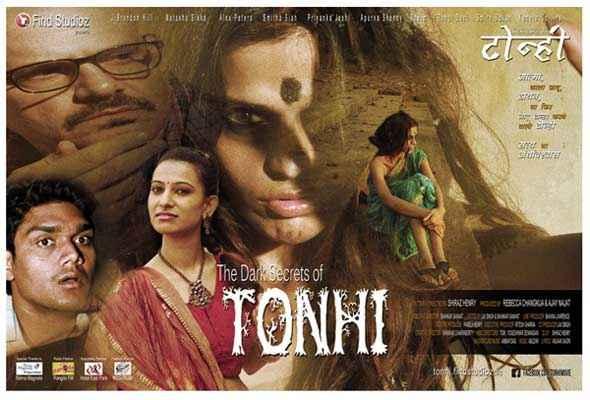 The Dark Secrets Of Tonhi Photo Poster