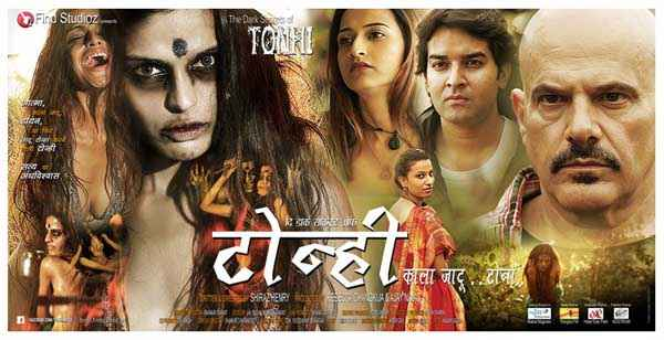The Dark Secrets Of Tonhi Picture Poster