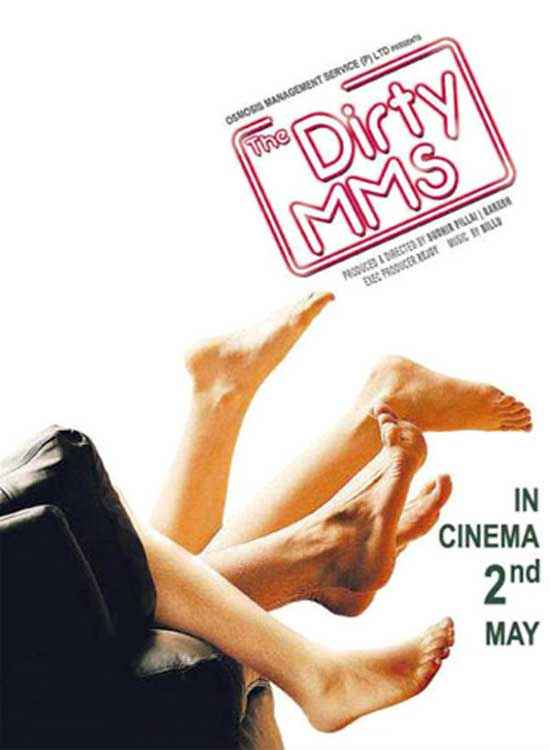 The Dirty MMS First Look Poster