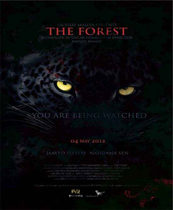 The Forest Images Poster