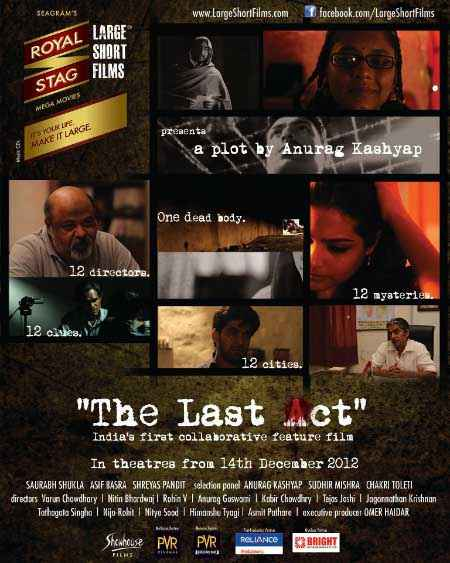 The Last Act  Poster
