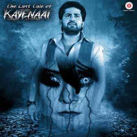 The Last Tale Of Kayenaat  Poster