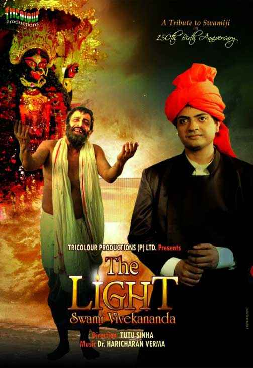 The Light Swami Vivekananda New Poster