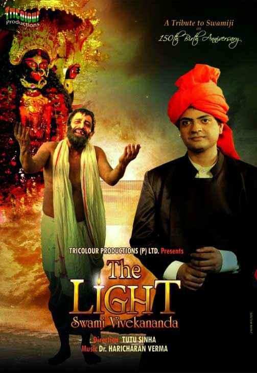 The Light Swami Vivekananda New Poster