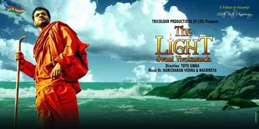 The Light Swami Vivekananda Photo Poster