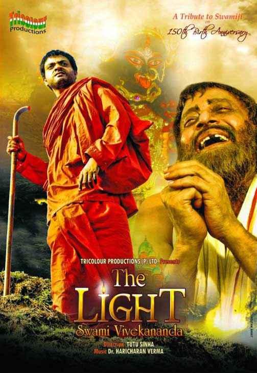 The Light Swami Vivekananda Pictures Poster